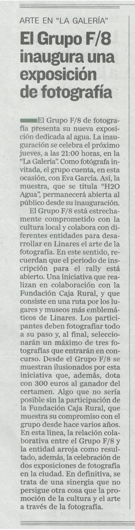 """Exposición """"Agua"""""""